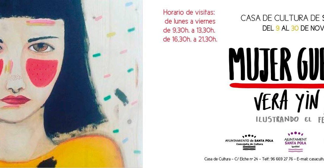 """Exposición """"Mujer Guerrera"""". Ilustrando el feminismo"""