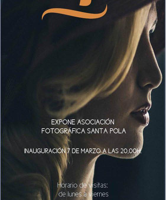 """Exposición """"Con M de Mujer"""""""