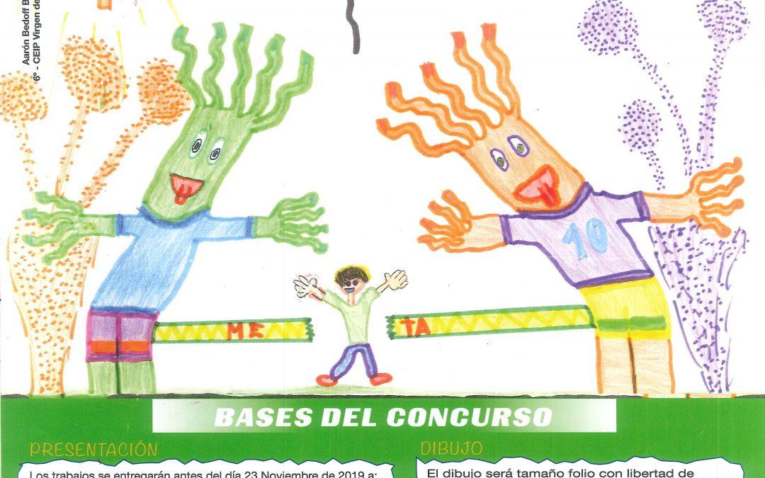 Exposición XV Concurso Escolar de Carteles de la media Maratón