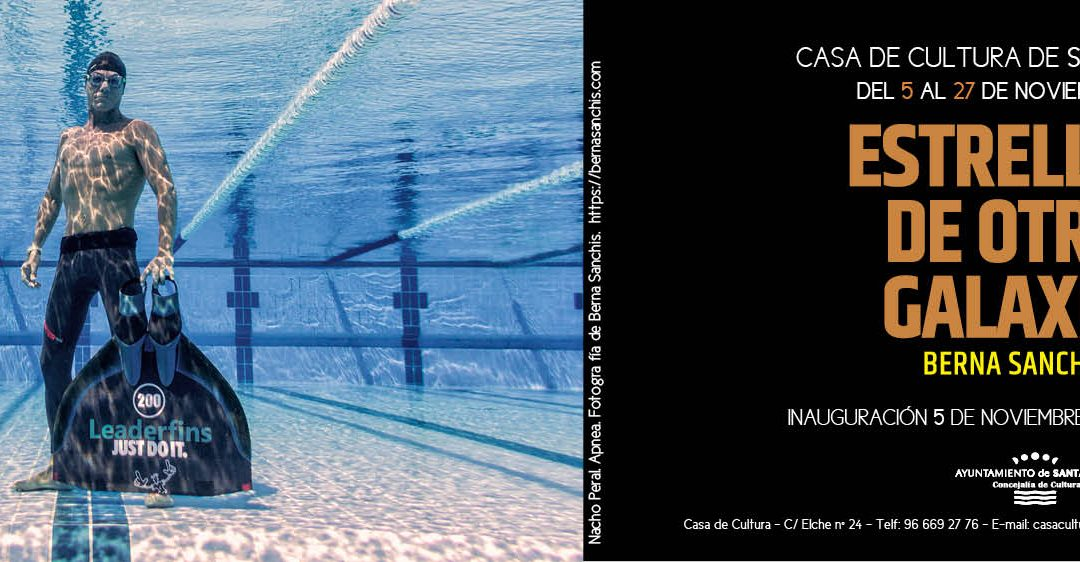 Exposición fotográfica ESTRELLAS DE OTRA GALAXIA