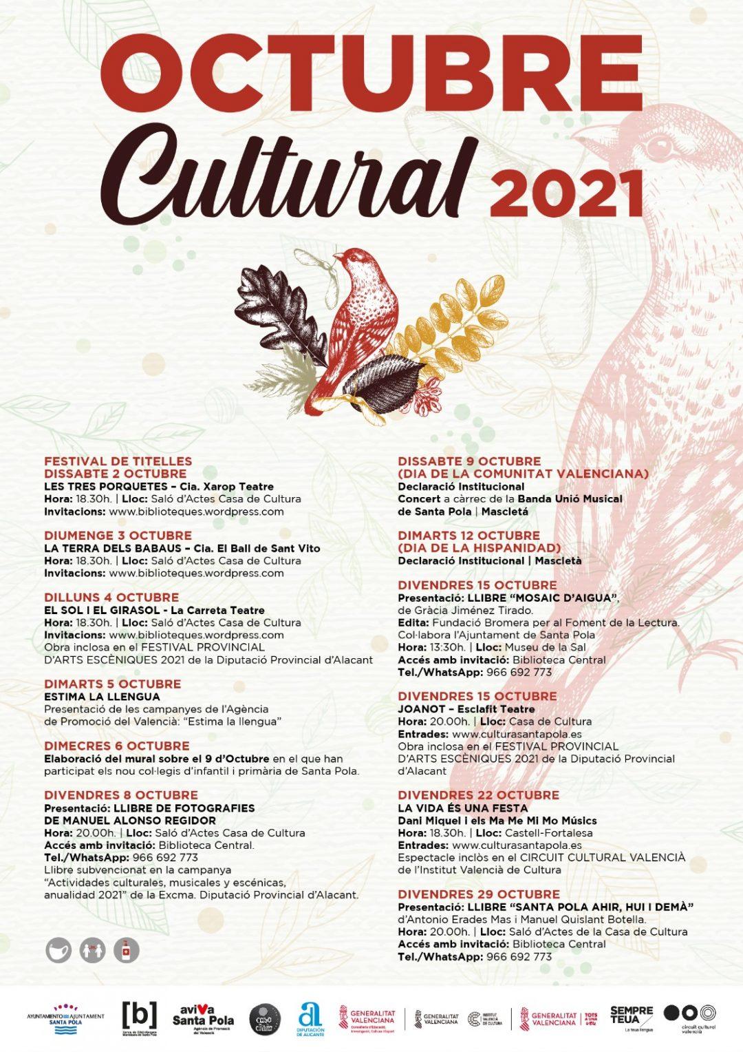 Octubre Cultural 2021
